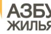 Осенние условия в ЖК «Зеленоградский» до 14 января